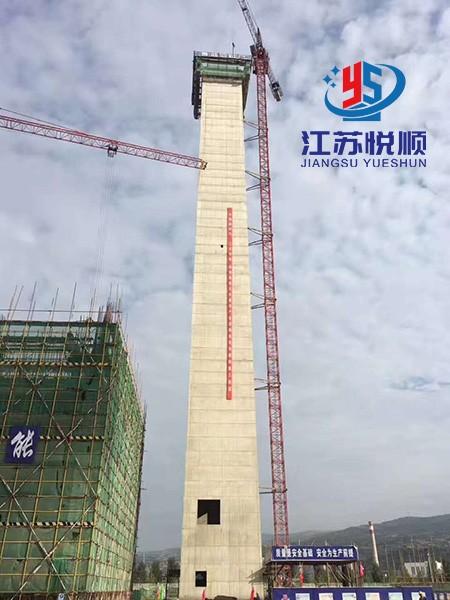 120米烟囱倒模新建